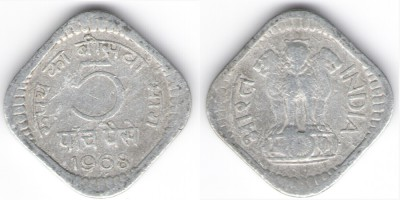 5 paise 1968