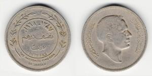 50 филсов 1968 года