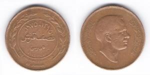 5 филсов Иордания 1968-1975