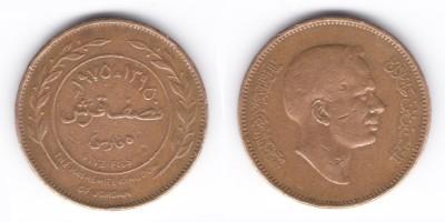 5 fils 1968-1975