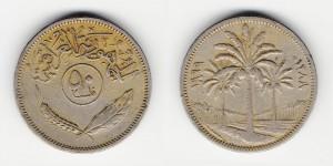 50 филсов 1969 года