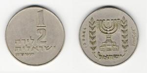 1/2 лиры 1968 года
