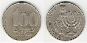 100 шекелей 1984 года