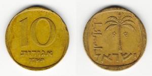 10 агорот 1960 года