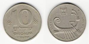 10 шекелей 1984 года