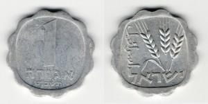 1 агора 1969 года