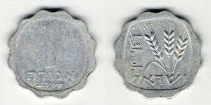 1 агора 1972 года