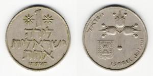 1 лира 1969 года