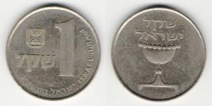 1 шекель 1983 года