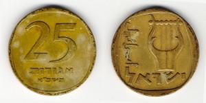 25 агорот 1961 года