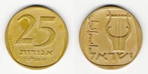 25 агорот 1969 года