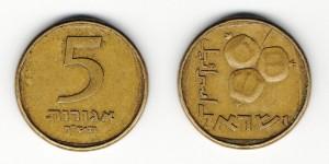 5 агорот 1960 года