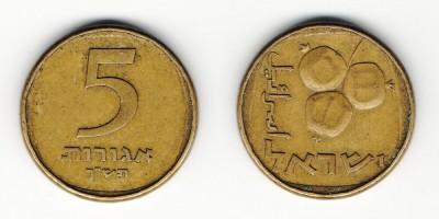 5 agorot 1960