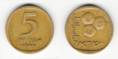 5 agorot 1961