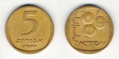 5 agorot 1969