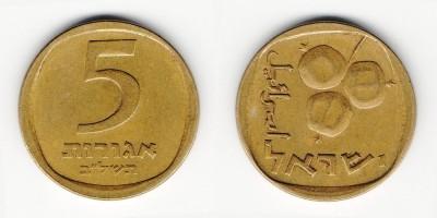 5 agorot 1972