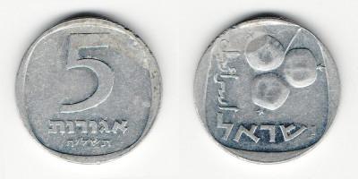 5 agorot 1978