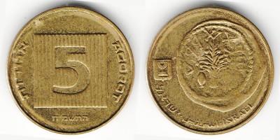 5 agorot 1985