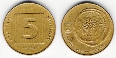 5 agorot 1986