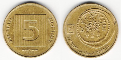 5 agorot 1994