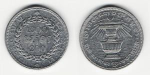 200 риель 1994 года