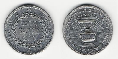 200 Riel 1994