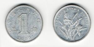 1 джао 2000 года