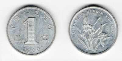 1 jiao 2000