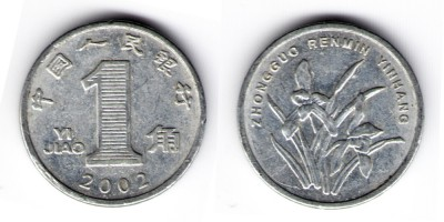 1 jiao 2002