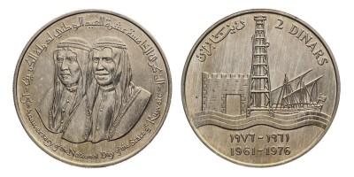 2dinars 1976