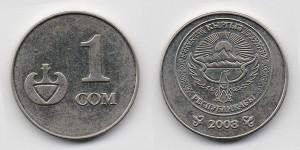 1 сом 2008 года