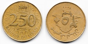 250 ливров 2000 года