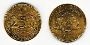 250 ливров 2012 года