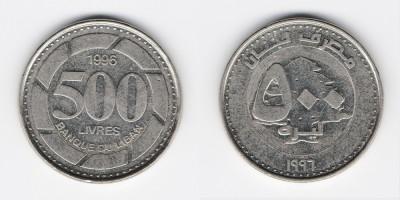 500 ливров 1996 года