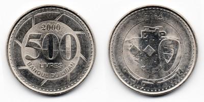 500 ливров 2000 года