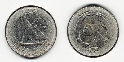 50 ливров 2006 года