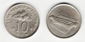 10 сен 1993 года