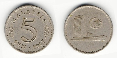 5 сен 1967 года