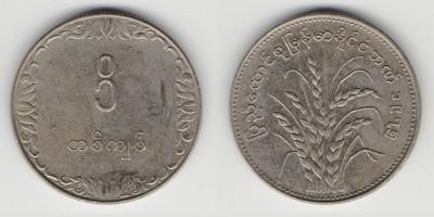 1 кьят 1975 года