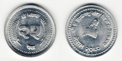 25 paise 2001
