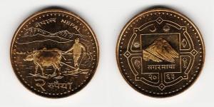 2 рупии 2006 года