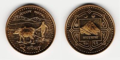 2 rupees 2006