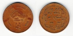 5 рупий 1997 года