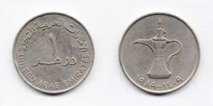 1 дирхам 1989 года
