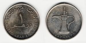 1 дирхам 2007 года