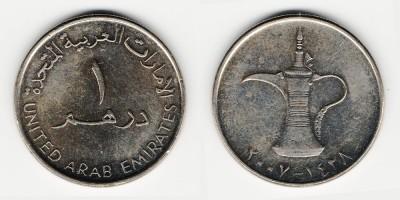 1 dirham 2007