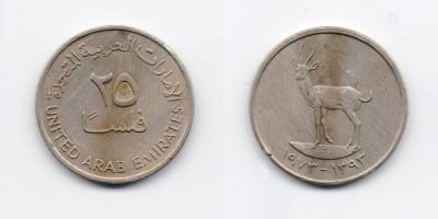 25 fils 1973