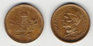 1 рупия 2006 года