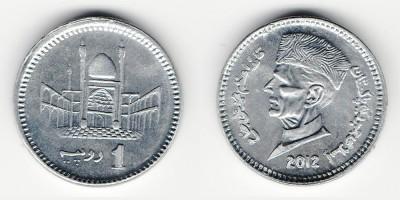 1 рупия 2012 года