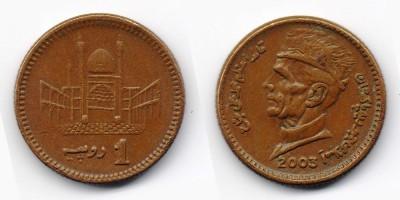 1 рупия 2003 года